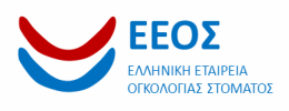 EEOS-GREEK-LOGO-260X100